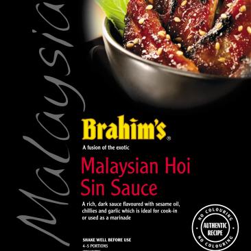 Malaysian Hoi Sin Simmer Sauce