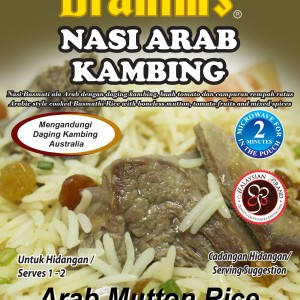 Arab Mutton Ready-to-Eat Rice