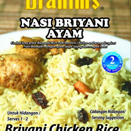 Briyani Chicken Front